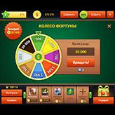 Game Лягушка: Игровые Автоматы